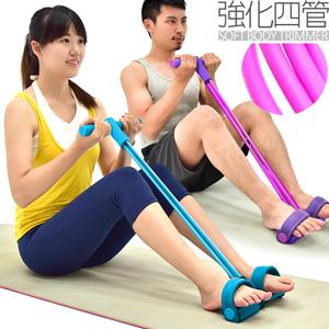 4四管腳踏拉繩拉力器(拉力繩拉力帶.彈力繩彈力帶.健腹機健腹器擴胸器.運動健身器材.推薦哪裡買trx-1專賣店)D039-LIS02