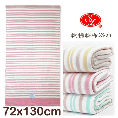 純棉紗布浴巾 橫紋款 台灣製 興隆