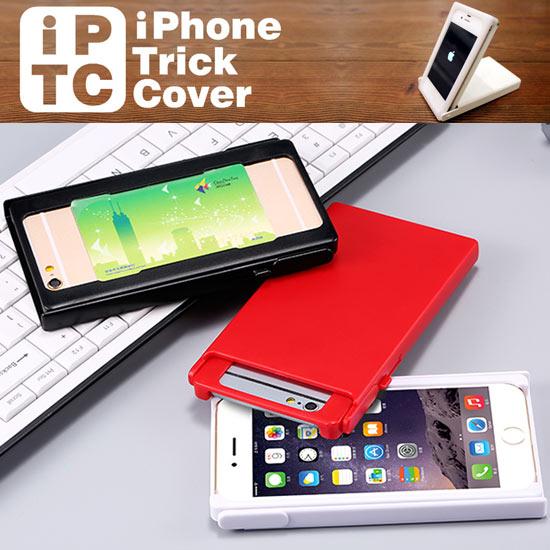 【Trick Cover】Apple iPhone 6/6 Plus/iPhone 5 雙截棍保護殼/蝴蝶刀智能設計/獨立支架/滑蓋保護蓋