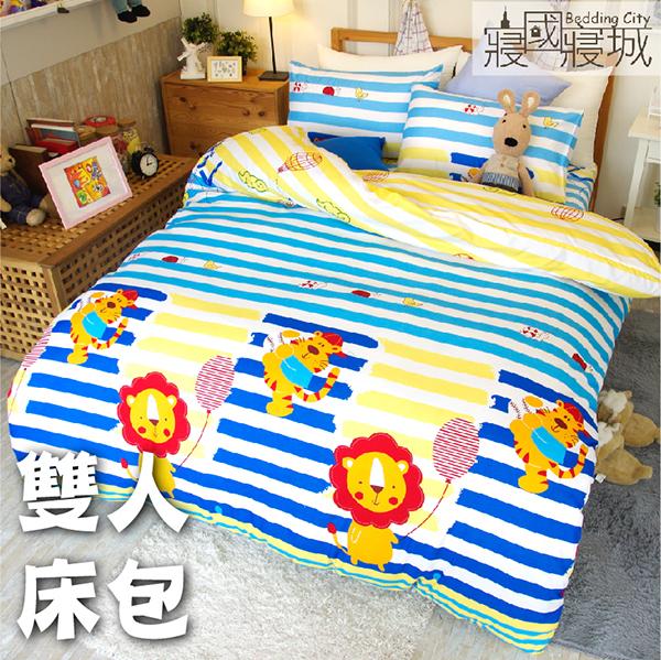 雙人床包三件組(含枕套)  動物派對 天鵝絨美肌磨毛【亮麗色彩、觸感升級、SGS檢驗通過】 # 寢國寢城
