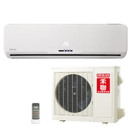 禾聯 HERAN 變頻 單冷 ㄧ對一 分離式冷氣 HI-M28A / HO-M28A