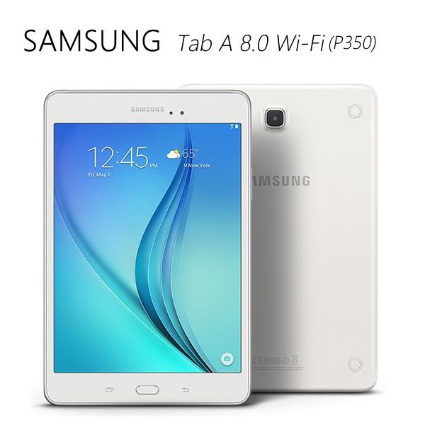 三星 SAMSUNG Galaxy Tab A 8.0(P350) Wi-Fi版平板電腦~送螢幕保護貼+書本式皮套