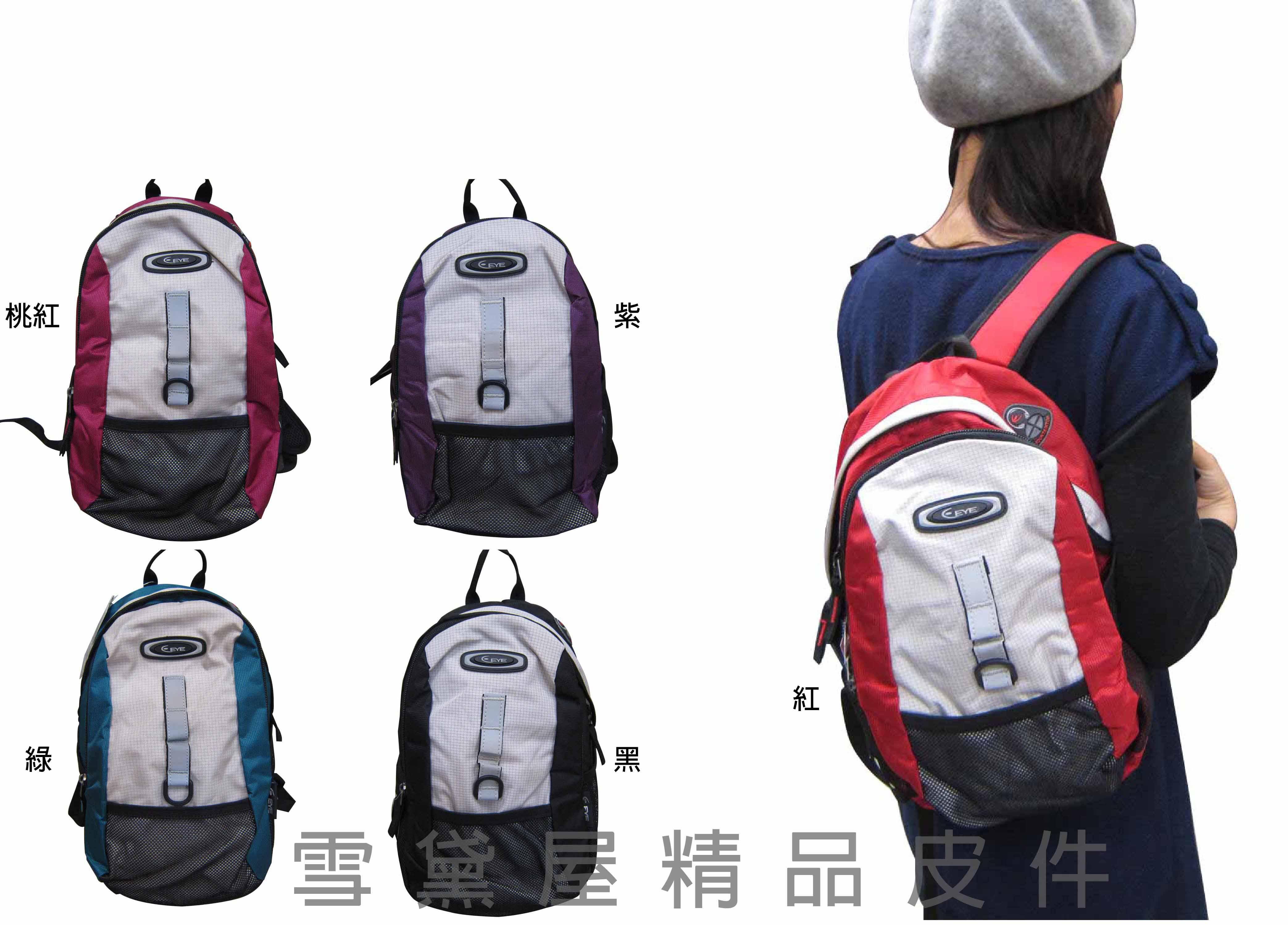 ~雪黛屋~EYE MOUNTAINTOP 小型登山後背包小容量大空間造型反光安全二層主袋超輕設計EYE710