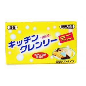 La maison生活小舖《無磷固型洗碗皂350g》廚房鍋碗餐盤 浴室刷洗 去污除油適用 好清洗不殘留 用量精省 日本製