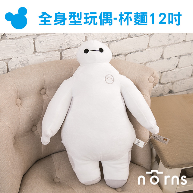 NORNS 【全身型玩偶杯麵-12吋站姿】迪士尼 大英雄天團 杯麵 Big Hero 6 玩偶 娃娃 禮物
