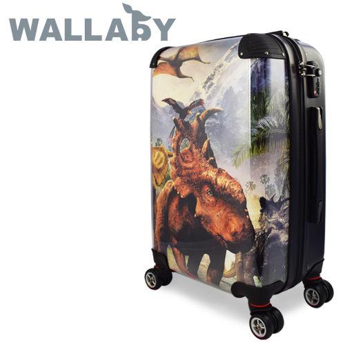 【JOHOYA】20吋-恐龍世界可DIY換殼行李箱HTX-1521 *硬殼行李箱*MIT台灣製造