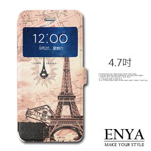 iPhone6/6S 4.7吋 現貨 巴黎鐵塔彩繪視窗皮套(郵寄免運) Enya恩雅