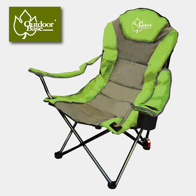 【露營趣】中和 Outdoorbase 太平洋 25018 高背 三段式休閒椅 大川椅 巨川椅 摺疊椅 導演椅 非速可搭
