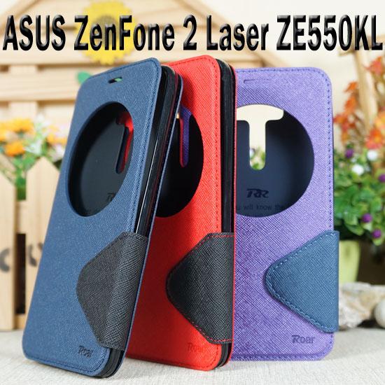 【Roar】華碩 ASUS ZenFone 2 Laser 5.5吋 ZE550KL/ZE551KL Z00LD 視窗皮套/側翻手機套/支架斜立保護殼/翻頁式皮套