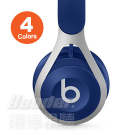 【曜德★送收納袋】Beats EP 藍 降噪耳罩式耳機 iOS專用線控通話★免運★