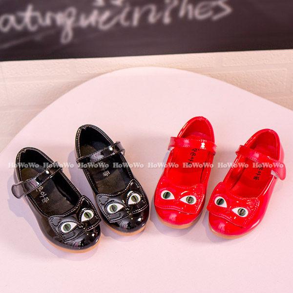 寶寶鞋 PU皮亮面百搭學步鞋 公主鞋 (16-18.5cm) KL1625