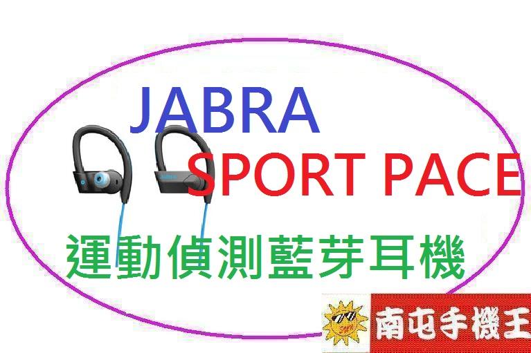 {{南屯手機王}} Jabra Sport Coach Wireless 運動指導入耳式藍牙耳機 藍芽4.0【免運宅配到家】