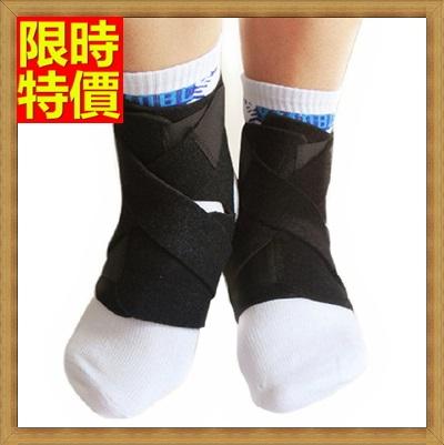護膝 運動護具(一雙)-多重加壓緊密戶外專業保護腳踝護套69a47【獨家進口】【米蘭精品】