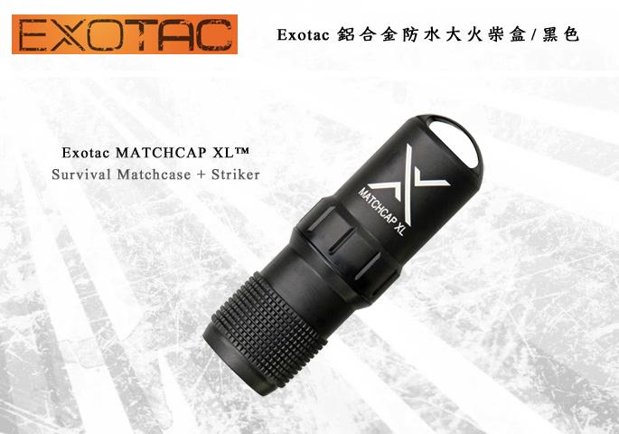 Exotac 鋁合金防水大火柴盒 / 黑色 #EXOTAC 001200-BLK