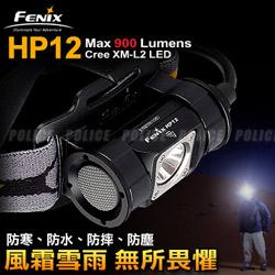 Fenix HP12 四防頭燈 (900流明) #FENIX HP12