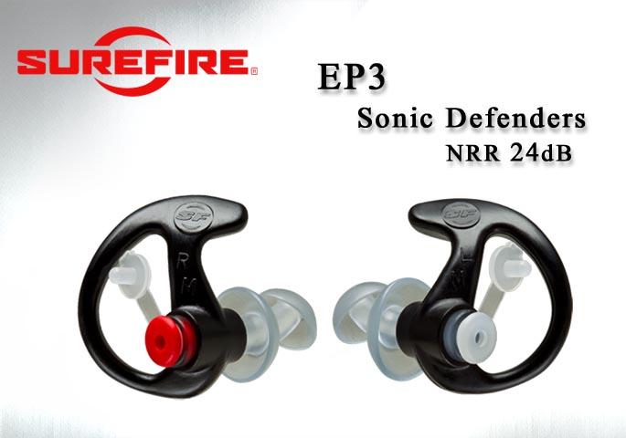 """SUREFIRE """"EP3""""2層螺旋式耳塞M號 #SURE EP3-BK-MPR"""
