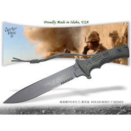 Chris Reeve Knives - 綠扁帽 7吋求生刀 -限量簽名版 - #CR GR BERET-7 SIGNED