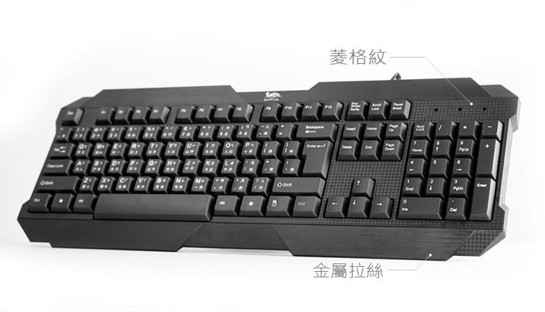 樂點生活●laclick 機甲戰神-USB鍵盤 KB-038