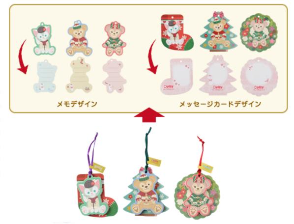 【真愛日本】15111700020 聖誕節限定15-達菲好朋友MEMO Duffy &ShellieMay東京迪士尼樂園