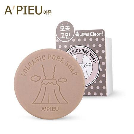 韓國 A'PIEU 火山泥毛孔清潔皂 100g 潔面皂 洗顏皂 洗臉皂 肥皂 香皂  A pieu APIEU 奧普【B062374】