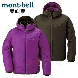 【【蘋果戶外】】mont-bell 紫/棕橄欖 1101410 日本 THERMALAND PARKA 雙面穿化纖外套 女款 超輕 保暖 防潑水 可機洗 羽絨外套替代品