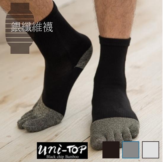 銀纖維竹炭防黴五趾襪(黑)