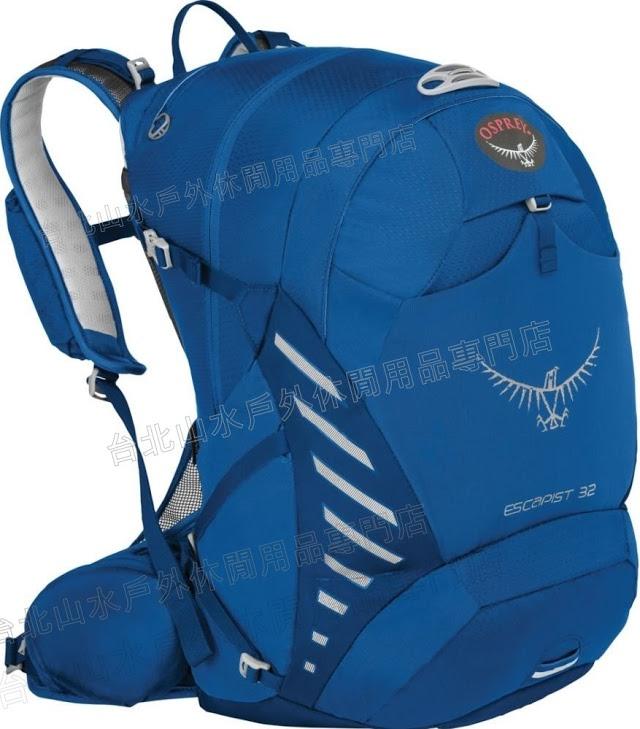 [ Osprey ] Escapist 32 登山包/單車背包/郊山/健行/水袋/腳踏車背包 藍/台北山水