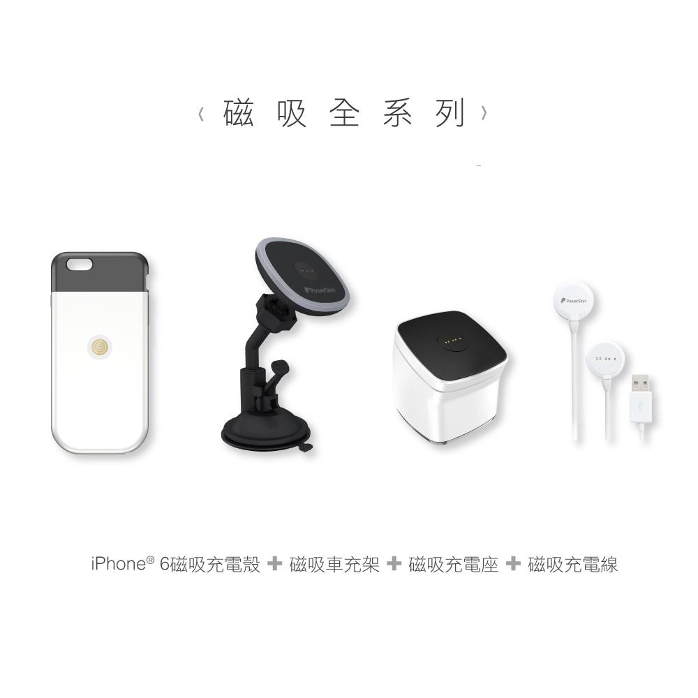 【磁吸全系列組】iPhone6手機殼+車充架+充電座+充電線 - PowerTouch® Magconn™ 磁吸充電,支援iPhone 6手機充電(不支援iPhone 6s)