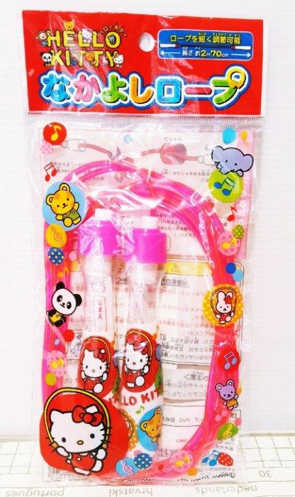 【真愛日本】14012600046 兒童跳繩-KT KITTY 凱蒂貓 三麗鷗 跳繩 遊戲 兒童玩具