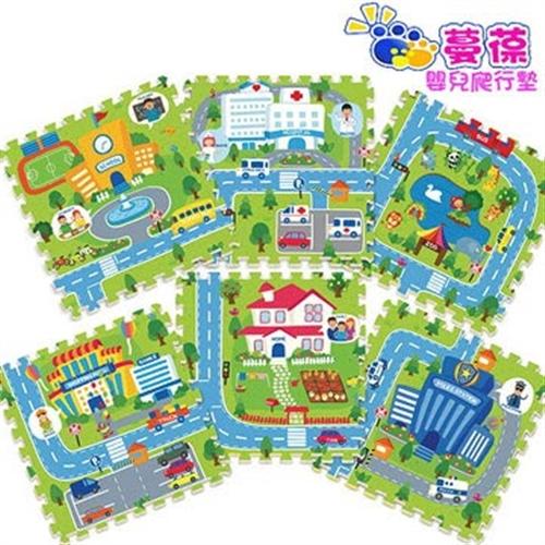【安琪兒】【蔓葆】無毒PE拼接樂扣墊-幸福小鎮