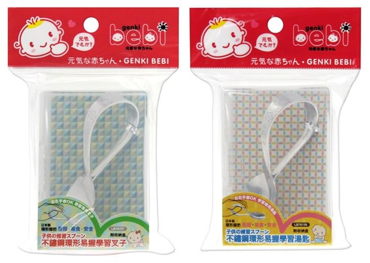 日本製 bebi 元氣寶寶 304不鏽鋼環形易握學習湯匙 / 叉子