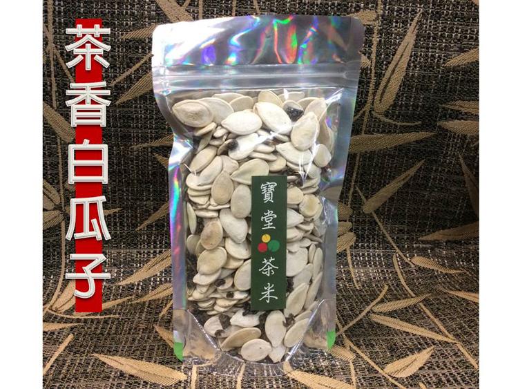 【野餐茶點】 很有~茶香味~的白瓜子 150g