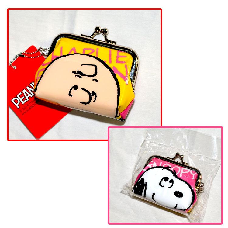 SNOOPY 史努比 查理布朗 珠釦 口金零錢包 吊飾 日本正版商品