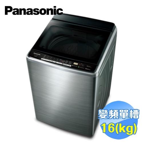 國際 Panasonic 16公斤ECO NAVI變頻洗衣機 NA-V178DBS