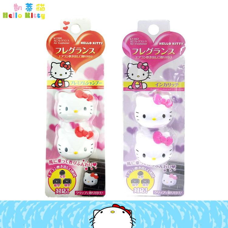 大田倉 日本進口正版 三麗鷗 Hello Kitty 凱蒂貓 迷你臉型 車用夾式香水 車用夾式芳香劑 2色