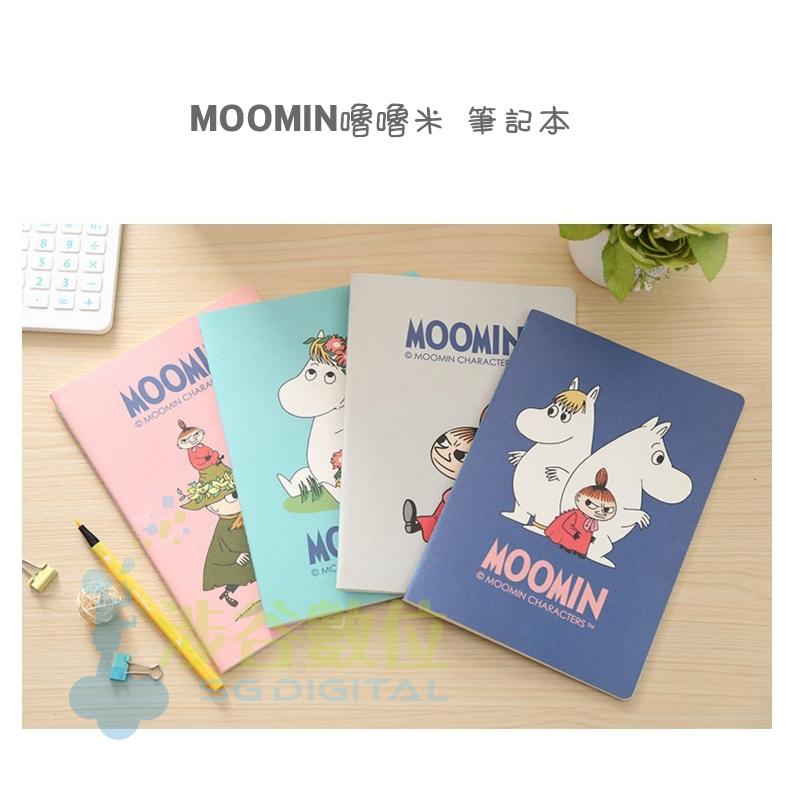 SG 芬蘭童話MOOMIN嚕嚕米 筆記本 記事本 日記 手札 隨身備忘錄 寫作 繪本 中台日韓文具
