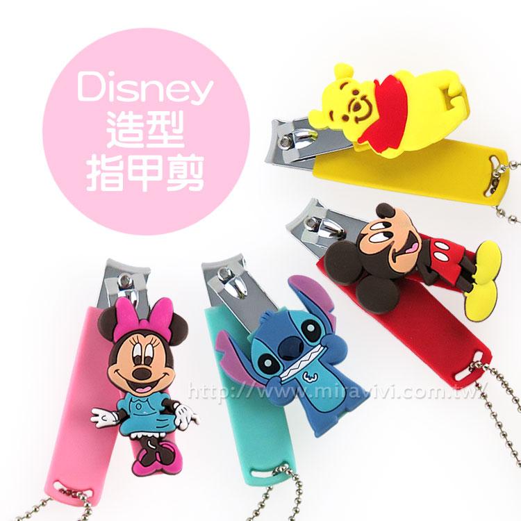 【Disney 】可愛角色造型指甲剪/指甲刀/指甲修護工具