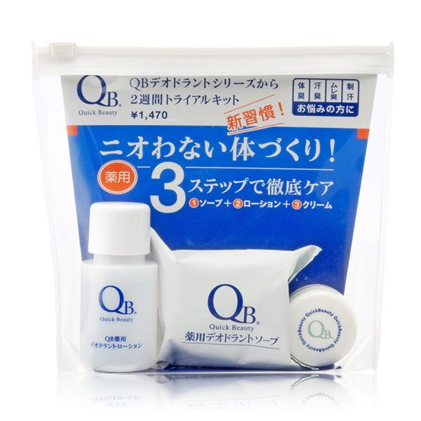 QB零體味旅行組(體香膏5g+潔淨皂30g+體香收斂水20ml) 效期2018 【淨妍美肌】
