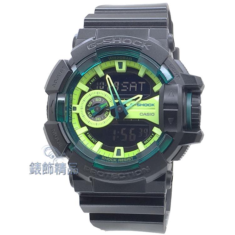 【錶飾精品】現貨 卡西歐CASIO G-SHOCK GA-400LY-1A 萊姆綠層次感 全新原廠正品 情人生日禮物