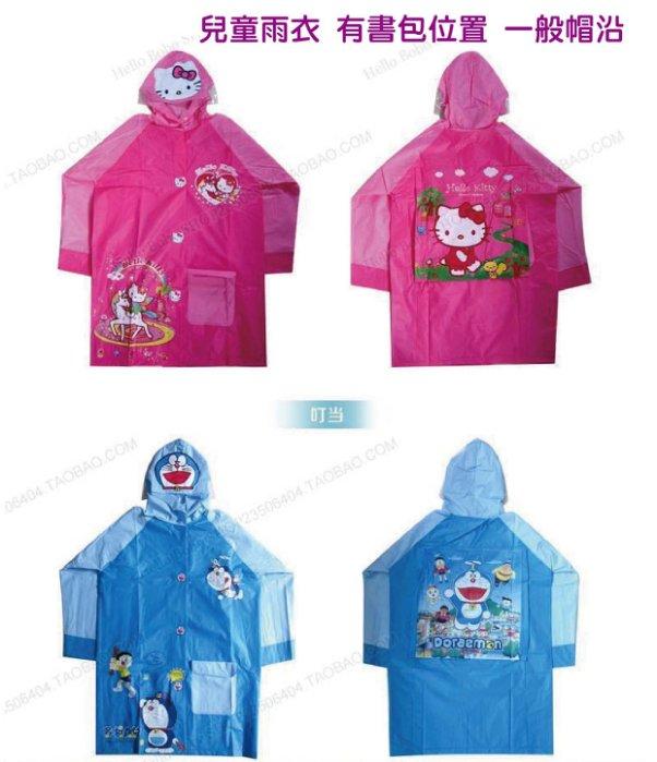 購GO購-團購網 兒童雨衣 有書包位置 一般帽沿 KT A夢款