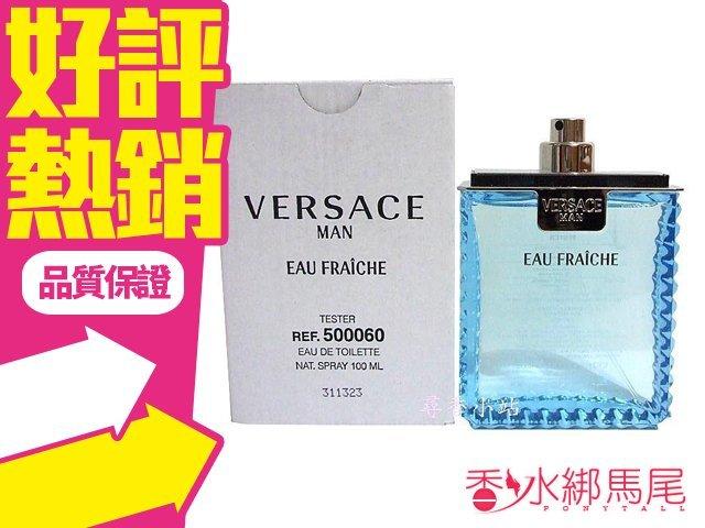 Versace Eau Fraiche 雲淡風輕男香 100ml TESTER◐香水綁馬尾◐