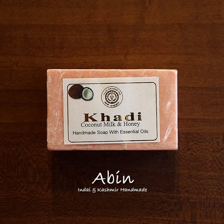 【 Abin Handmade 】印度手工皂 ,Khadi頂級草本精油皂 #12 蜂蜜椰奶