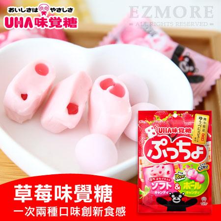 日本 UHA 味覺糖 2合1造型糖 76g (草莓) 熊本熊 噗啾糖 軟糖 球糖 草莓糖【N101878】