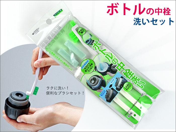 MAMEITA保溫瓶蓋清潔組 刷具組 3支入. 日本製