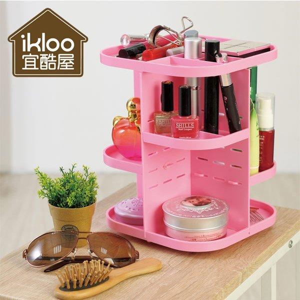 BO雜貨【SV5084】ikloo DIY旋轉化妝品/飾品收納架 收納盒 化妝台 飾品 彩妝收納盒