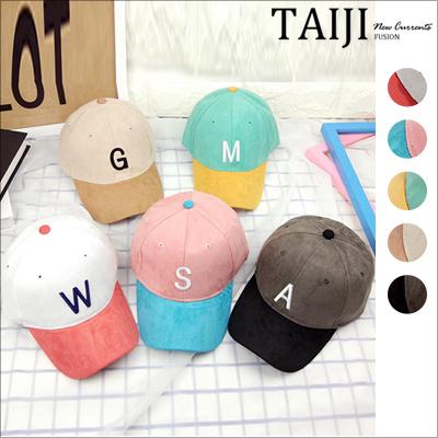 NXHA623棒球帽‧麂皮撞色拼接字母造型老帽‧五色【NXHA623】-TAIJI