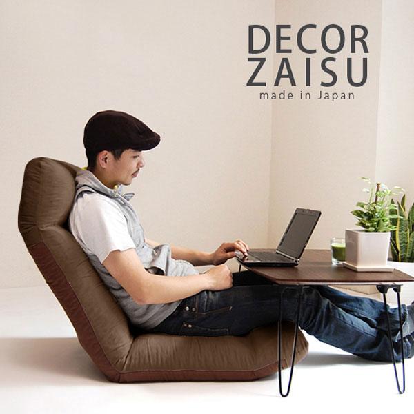 雙色和室墊 和室沙發 沙發床 日本進口/A72 Decor 多功能和室椅 和室電腦椅 日式和室墊 和樂の音色