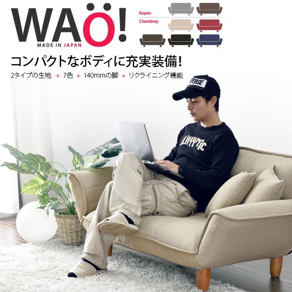 雙人沙發 A01 日本進口 單人沙發床 多功能懶人沙發床 布沙發 雙色可選 和樂の音色 [宏福樂活生活館]