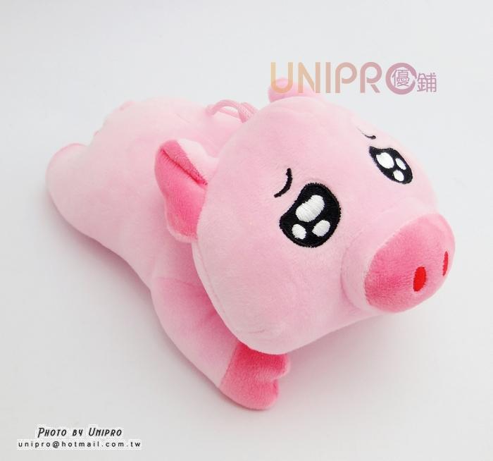 【UNIPRO】趴姿 水汪汪眼睛 粉紅豬 無辜豬 絨毛玩偶 吊飾 娃娃 PIG