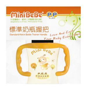 【蜜妮寶貝嬰童用品館】一般口徑奶瓶握把 (橘/綠)